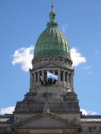 senado_nación_argentina_cupula