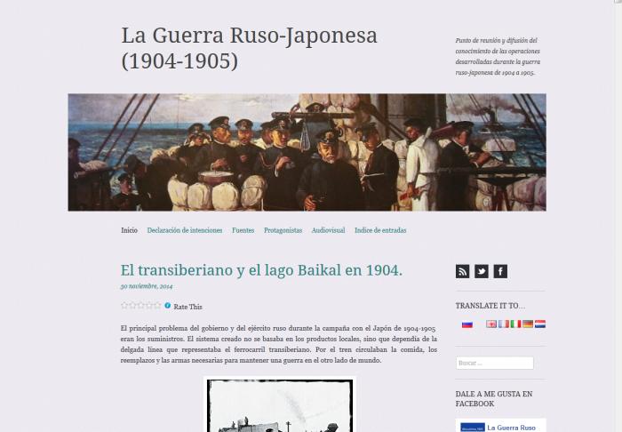 captura_pantalla_guerra_ruso-japonesa_1904-1905