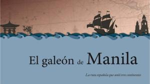 galeon-manila