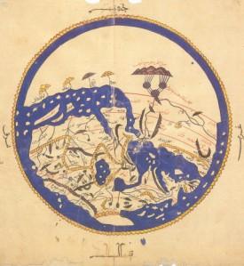 Mapa medieval de Al-Idrisi, con los continentes situados de forma contraria a la actual.